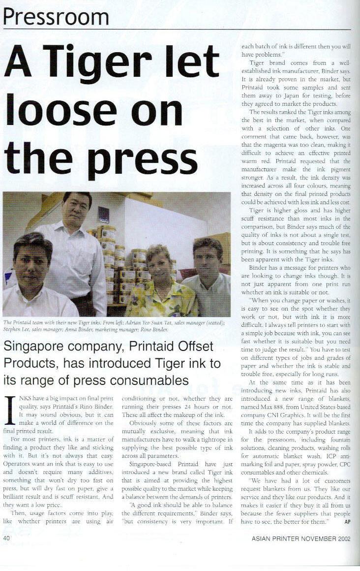 Printaid News Article